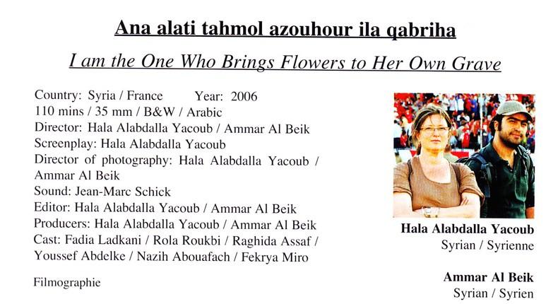 Ana Lati Tahmol Azouhour ila Qabriha