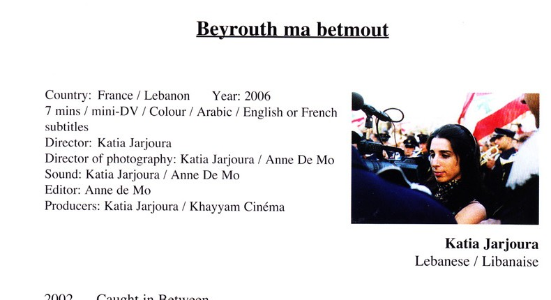 Beyrouth Ma Betmout