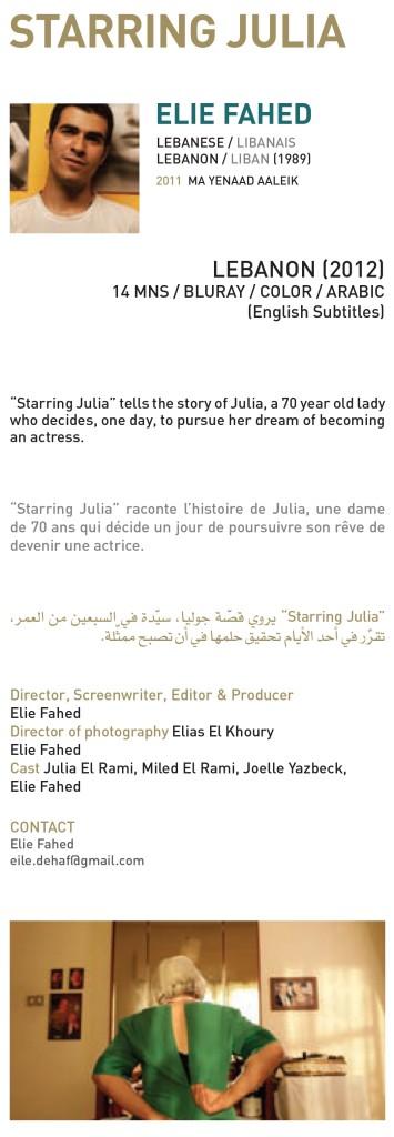 STARRING JULIA
