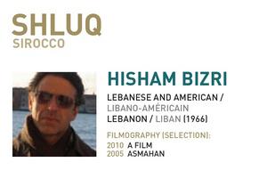 HISHAM BIZRI