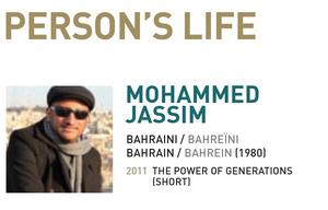MOHAMMED JASSIM