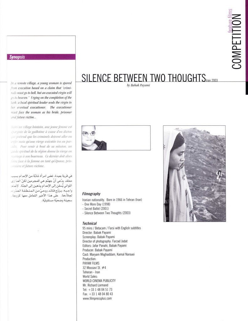 Silence Between Two Thoughts