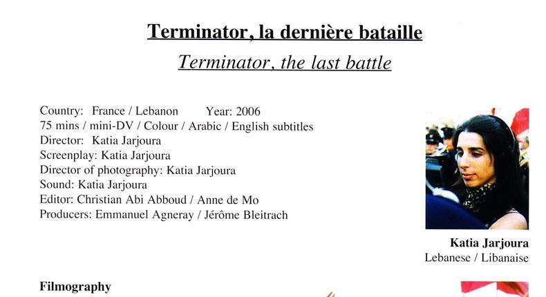 Terminator, la derniere bataille