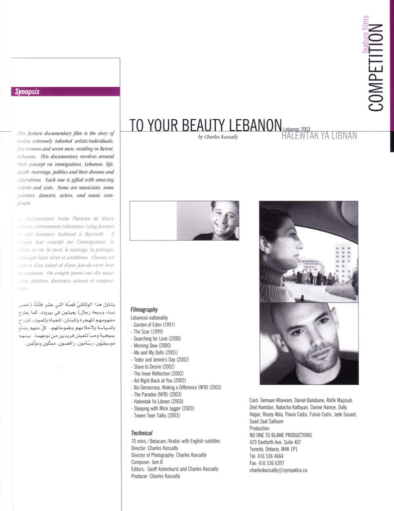 To Your Beauty Lebanon
