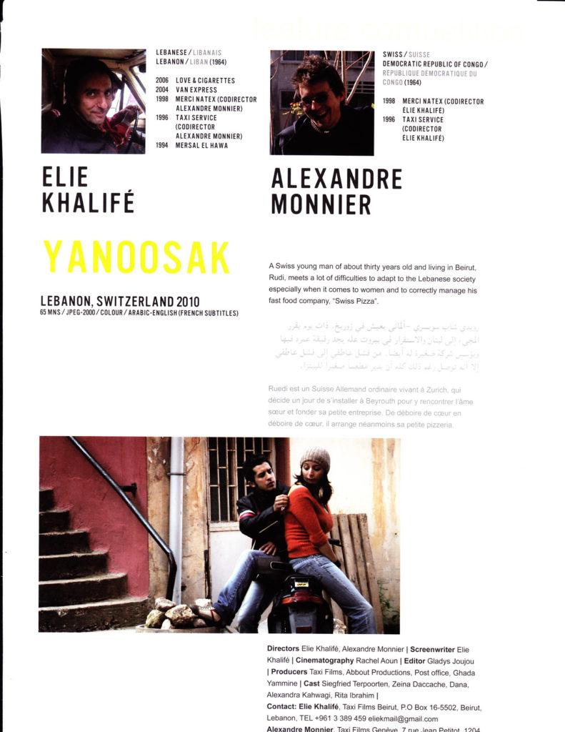 Yanoosak | Beirut International Film Festival