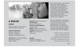 A Dream Thumb
