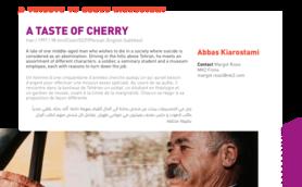 A Taste Of Cherry Thumb