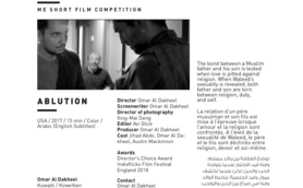 Ablution Thumb