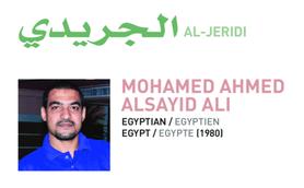 Al Jeridi Thumb
