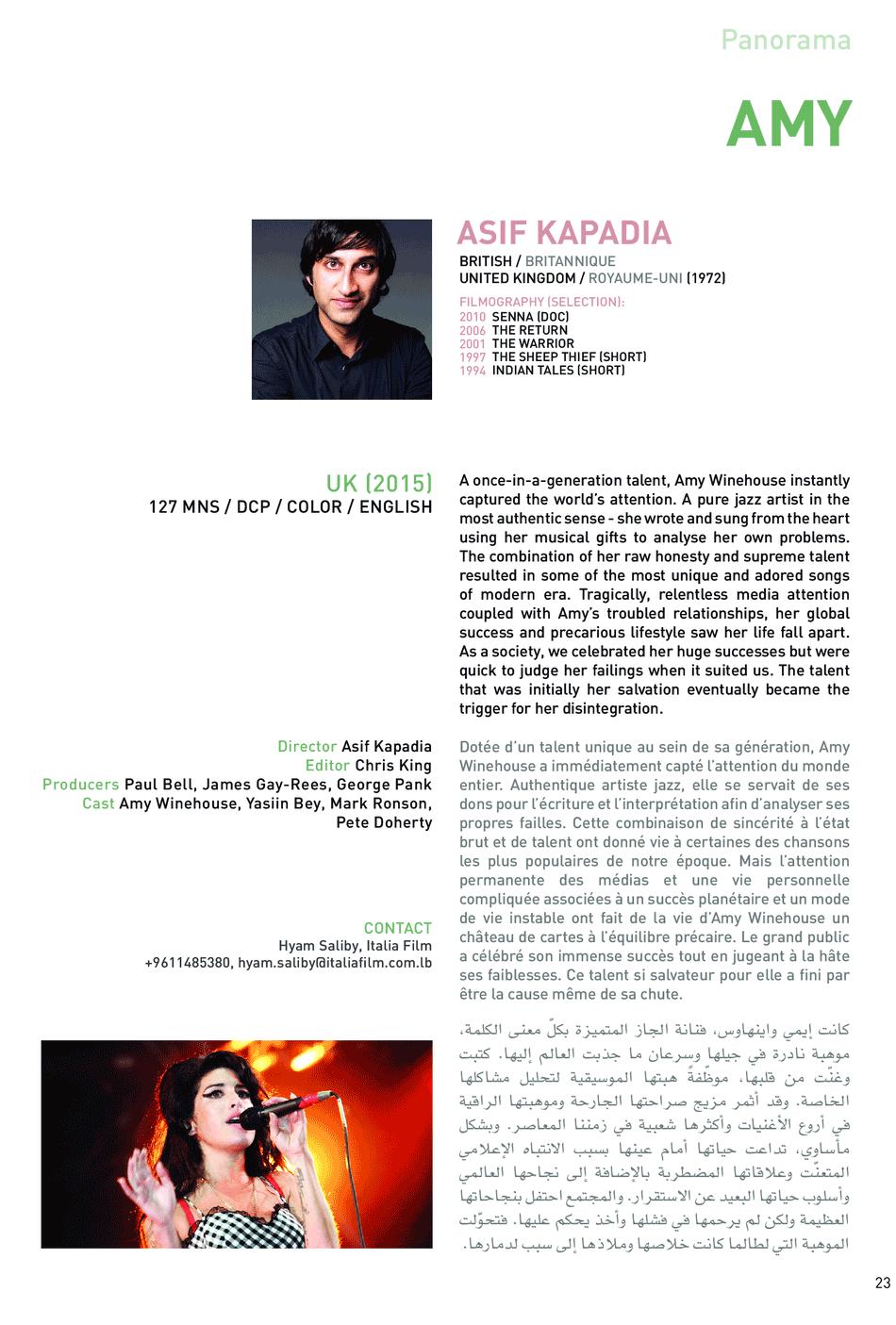 Amy | Beirut International Film Festival