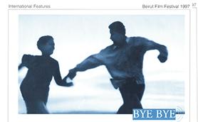 Bye Bye Thumb