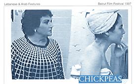 Chickpeas Thumb