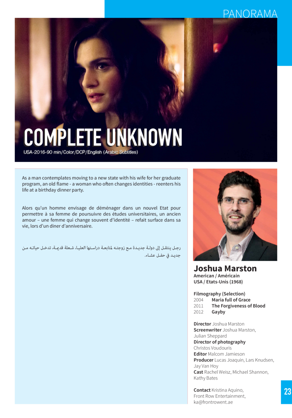 complete-unknown