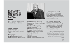 El Pianist Thumb