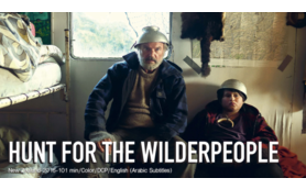Hunt For The Wilderpeople Thumb