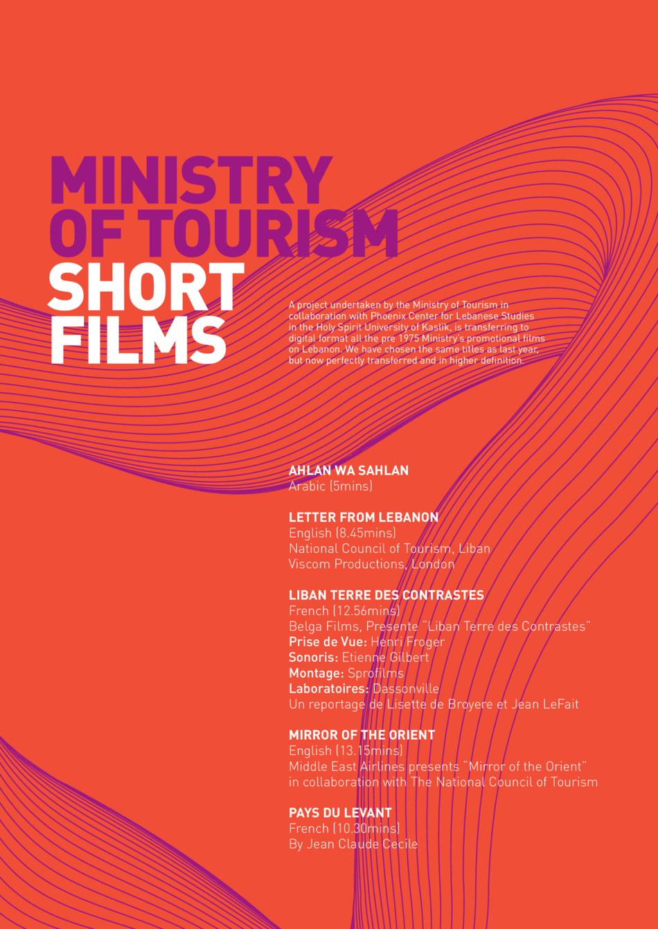 Ministry of Tourism Shorts