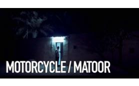 Motocycle Thumb