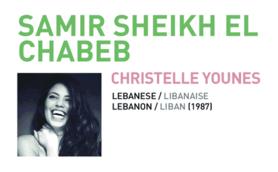 Samir Sheikh El Chabeb Thumb