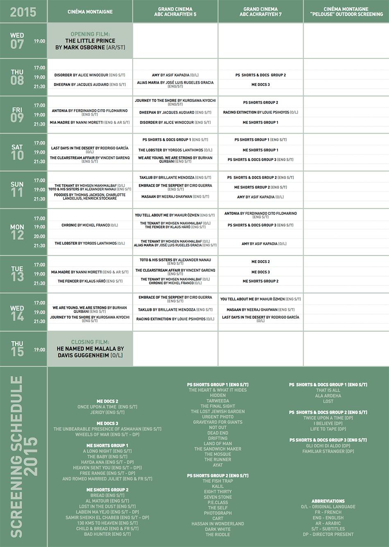 Screening Schedule Weekly View
