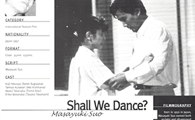 Shall We Dance Thumb