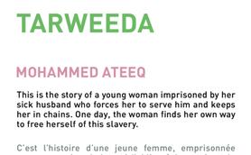 Tarweeda Thumb