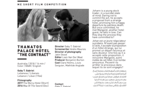 Thanatos Thumb