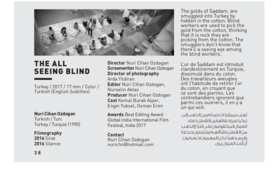 The All Seeing Blind Thumb