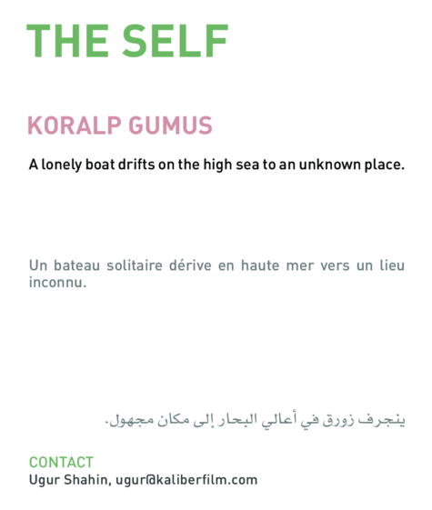 the-self