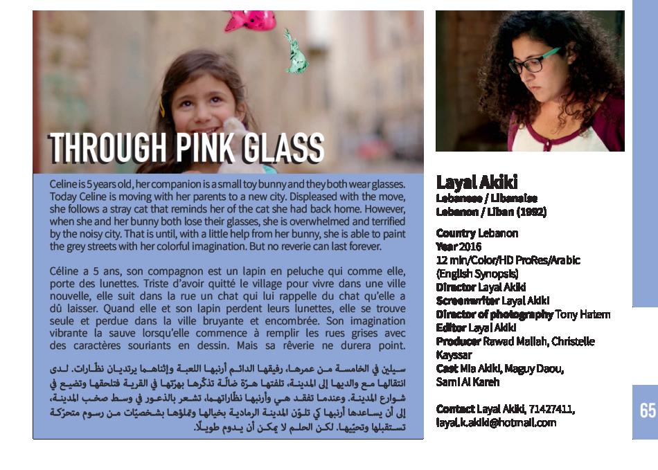 Through Pink Glass