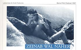 Zeinab Wal Naher Thumb